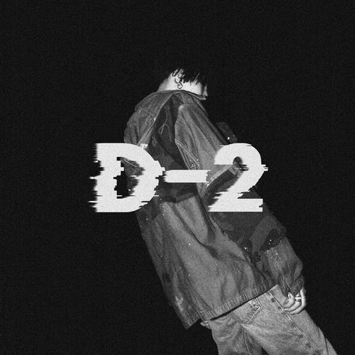 슈가의 비정규 음반 'D-2' 대표 이미지