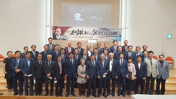 산돌 손양원 목사 70주년 기념 감사예배에 참석한 내빈들